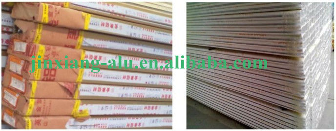 6063 aluminium in shandong jinxiang aluminum co.,ltd