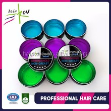 men hair care pomade wax strong hold for man/ hair pomade tin in Chian