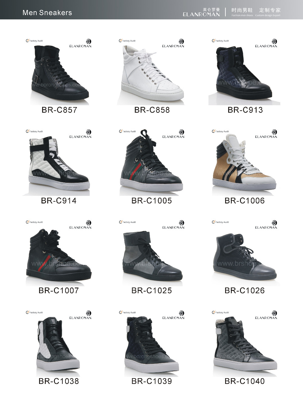 29a3780aba0e Nice Winter Men Suede Sneakers High Neck Casual Shoes For Men - Buy ...
