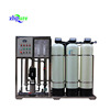 Reverse osmosis ro system water filter treatment plant with softener 1000LPH