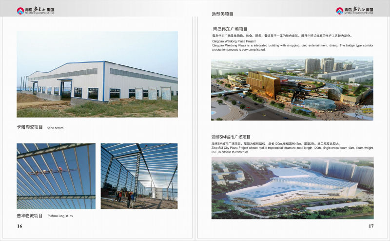 prefabricated aviation hangar for sale