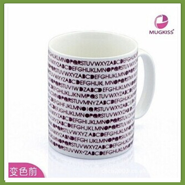 Authentic Korean Alphabet Discoloration Cup,Thermal Transfer Color ...