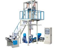 SJ50-600 2017 Resonable price high speed PE plastic bag making film blowing machine