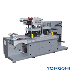 Automatic Roll YS-350G Automatic High Speed Roll Sticker Die Cutting Machine