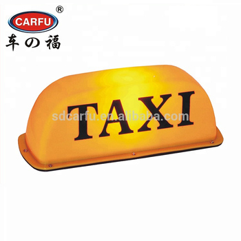 Sunshine Transparent Slim Taxi Roof Top Signs With Iso Certification - Buy  Taxi Sign,Taxi Roof Lights | Taxi Cab Top Lights | Led Taxi Cab Top Lights