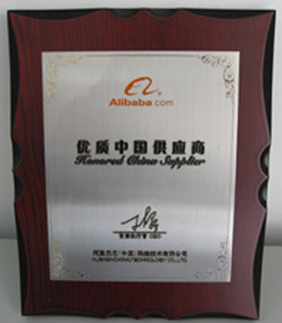 Honored China Supplier