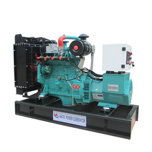 Factory price for sale small biogas generator 8kw 10kw 15kw 20kw generator set