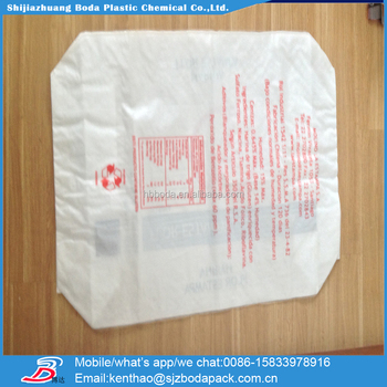 25kg To 50kg Ad Star Laminated Pp Woven Cement Bag/emptycement Bag ...