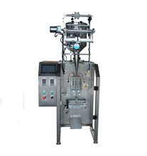 Full automatic liquid wet tobacco vertical automatic package machine from headly