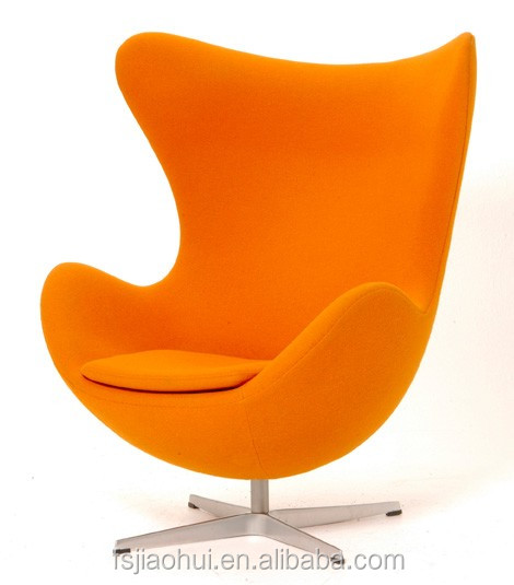 Egg Shaped Chair Egg Shaped Chair Suppliers and Manufacturers at