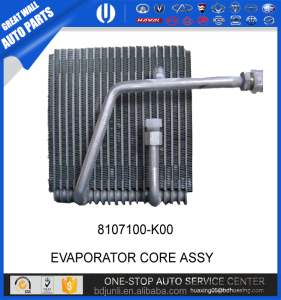 8107100-K00 EVAPORATOR CORE ASSY GREAT WALL HOVER PARTS CHINA CARS AUTO PARTS