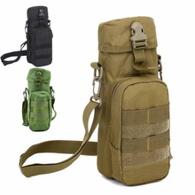 Magaipu tactical military hydration backpack
