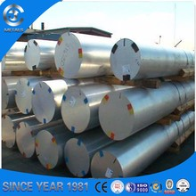 China supplier 7075 cast 3mm aluminum bar types with prompt delivery