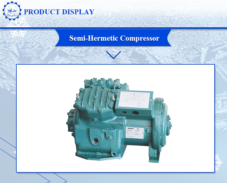 Panasonic Semi-Hermetic Piston Compressor