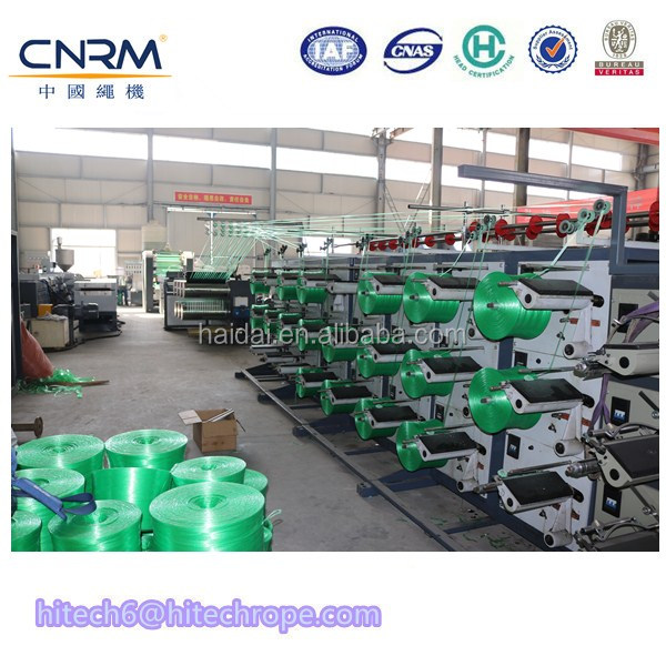 PP stretch film production line