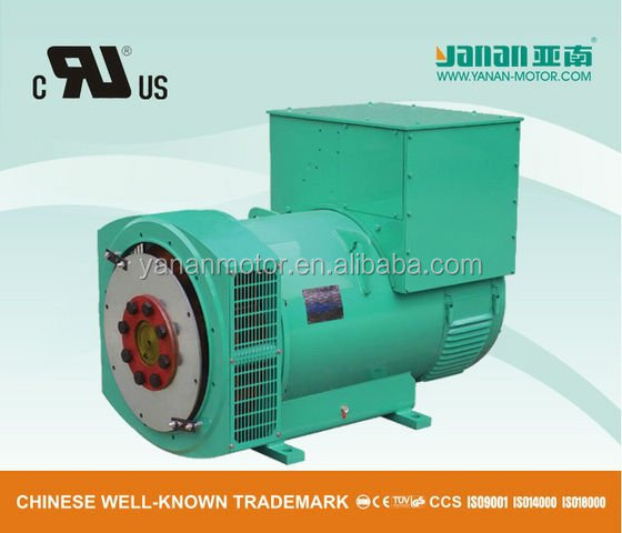 30KW THREE PHASE BRUSHLESS ALTERNATOR