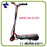 2017 hot products new e scooter kids mini electric scooter