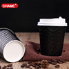 ripple wall disposable coffee paper cup,coffee cups for vending