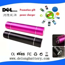 manual for mobile power 2600mah bank light charger, 2600mah portable mobile power bank charger with led light