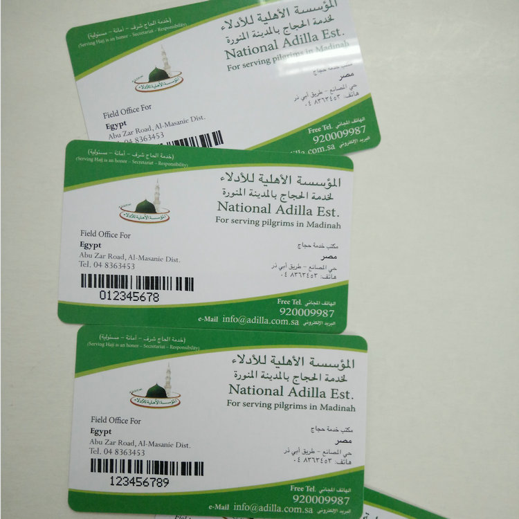 Custom plastic pvc barcode key tags embossed membership card