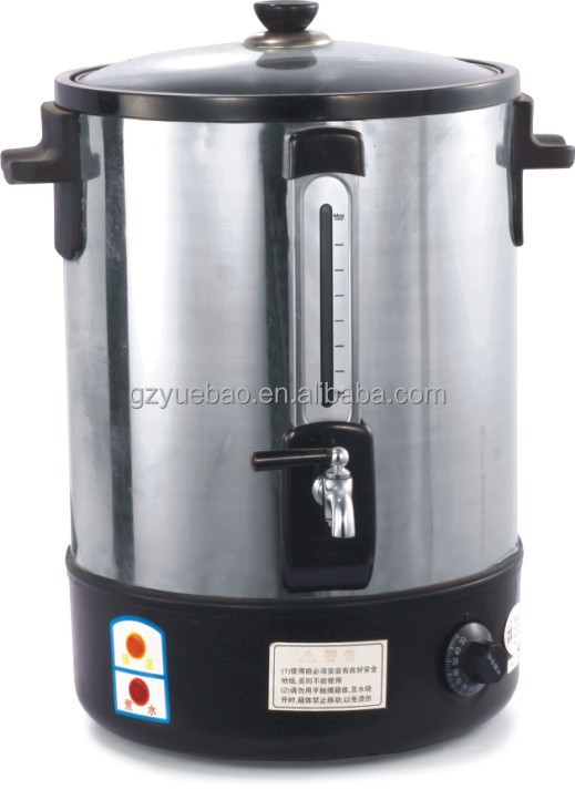 Stainless steel catering/restaurant/kitchen water boiler
