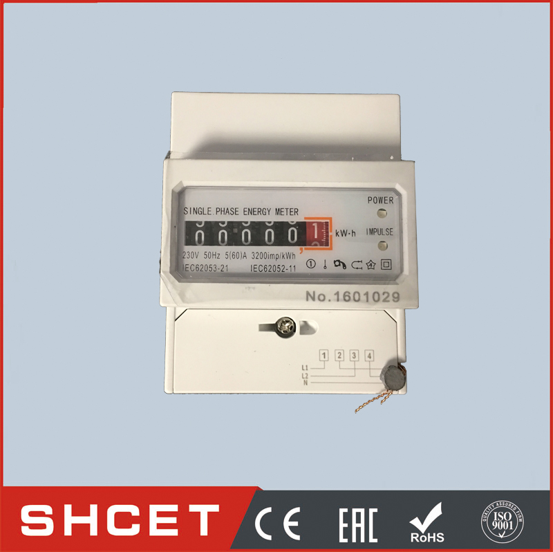 Din rail Single Phase Three wires LCD or mechanical display modular energy meter