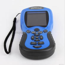Handheld gps survey instrument for Farm Land Surveying test (NF-198)