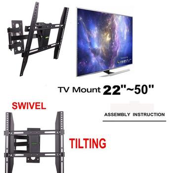 Full Motion Tv Wall Mount 22 50 Inch Bracket 180 Degree Swivel