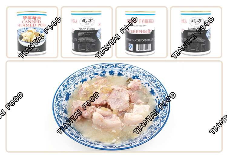 can food steamed pork meat in tin box