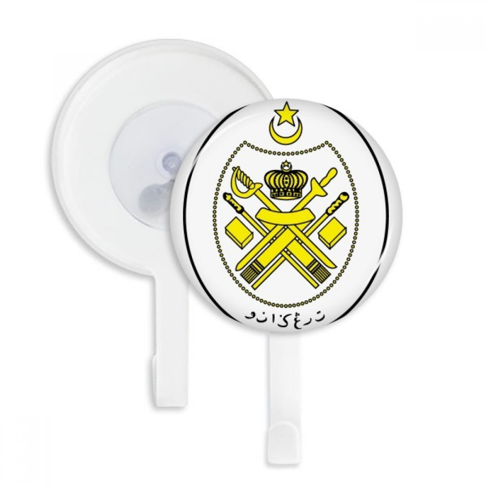Buy Malaysia Asia National Emblem Sucker Suction Cup Hooks