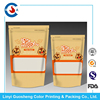 china manufacture kraft paper stand up packaging bags with window for Kape Alamid