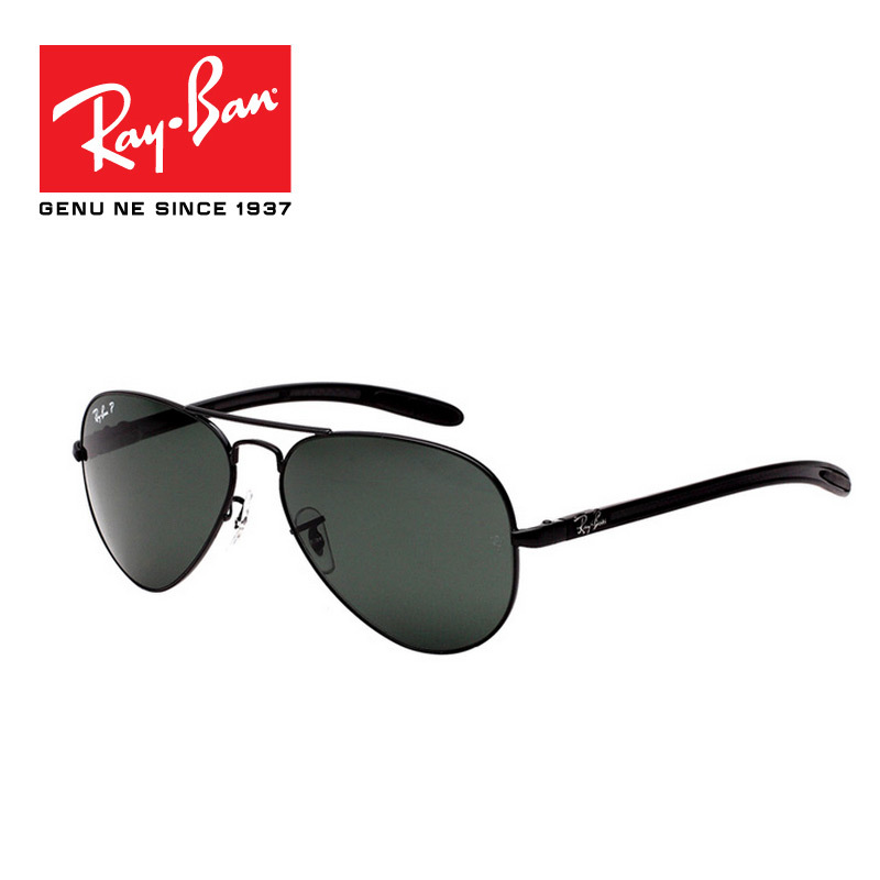 169b4bd9bcb Ray Ban 62mm Polarizing Sunglasses Wikipedia « Heritage Malta