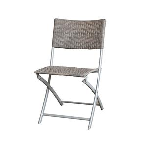 Hormel Leisure Patio Beach Rattan Folding Chair