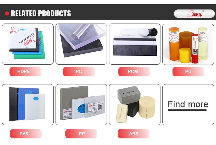 Fabrik großhandel antistatischen materialien 4mm pom kunststoff blatt