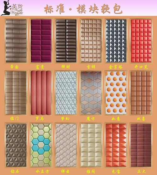 Acoustic Foam Panel Studio Sound Insulation Board Leather