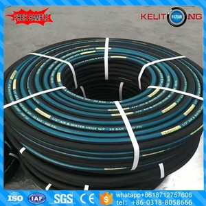 Hot sale air hose high pressure air hose for water/oil/compressed air