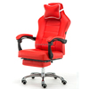 Doshower top quanlity game chair jaguar's team cheap and hot sale for sale