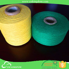 Trade Assurance hand knitting yarn low price 2 ply cotton yarn for knitting bed sheet