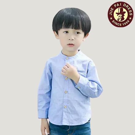 High Quality Child Boy T Shirts,Kids Boys Blouses - Buy Kids Boys Blouses,High  Quality Child Boy T Shirts,Kids Boys Shirts Product on Alibaba.com