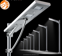 China manufacturer high power all in one integrated solar led street light 18W Integrated solar street light lamp