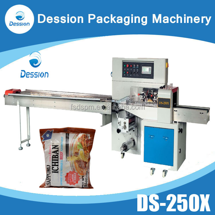 Automatic Instant Noodles/Dried Food Packing Machine(upgraded)