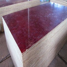 Outdoor Waterproof Bamboo Plywood Wholesale, Bamboo Plywood Suppliers    Alibaba
