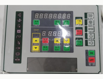 Sanch SC-2000E high performance touch screen computer controller for knitting machine