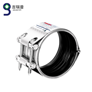 AISI 316L Pipe Coupling for DN32 Pipeline Repair Clamps
