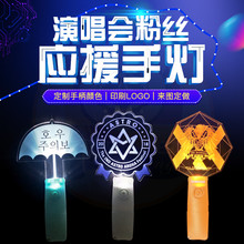 LED Acrílico Vara Para K-pop Star Concert Torcer Light Stick OEM Forma Vara LEVOU Fabricante China