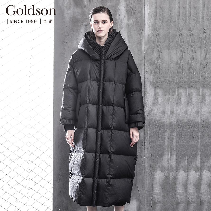 5e1a0b35e8fe 2018 Women Winter Warm Hooded Long Puffer Coat With Rib Knit Goose ...