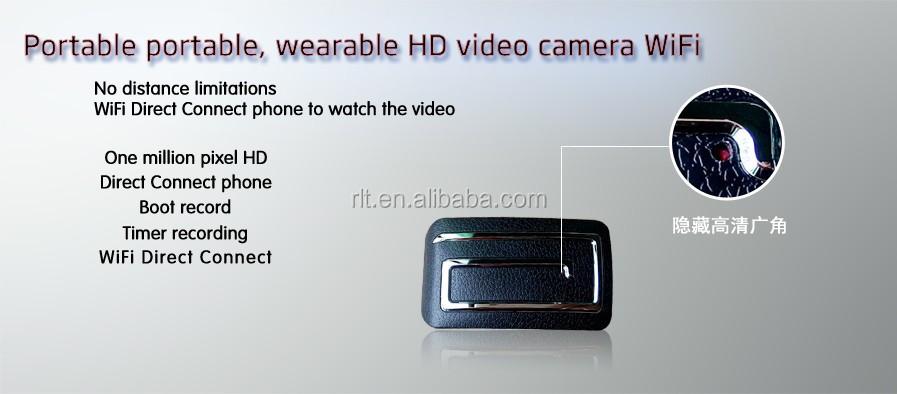 скрытая камера андроид - фото 4
