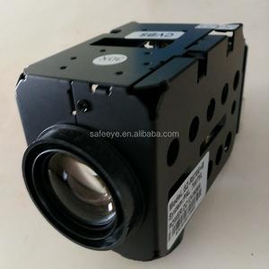ffeb58ed741 30x Mini Zoom Camera Module