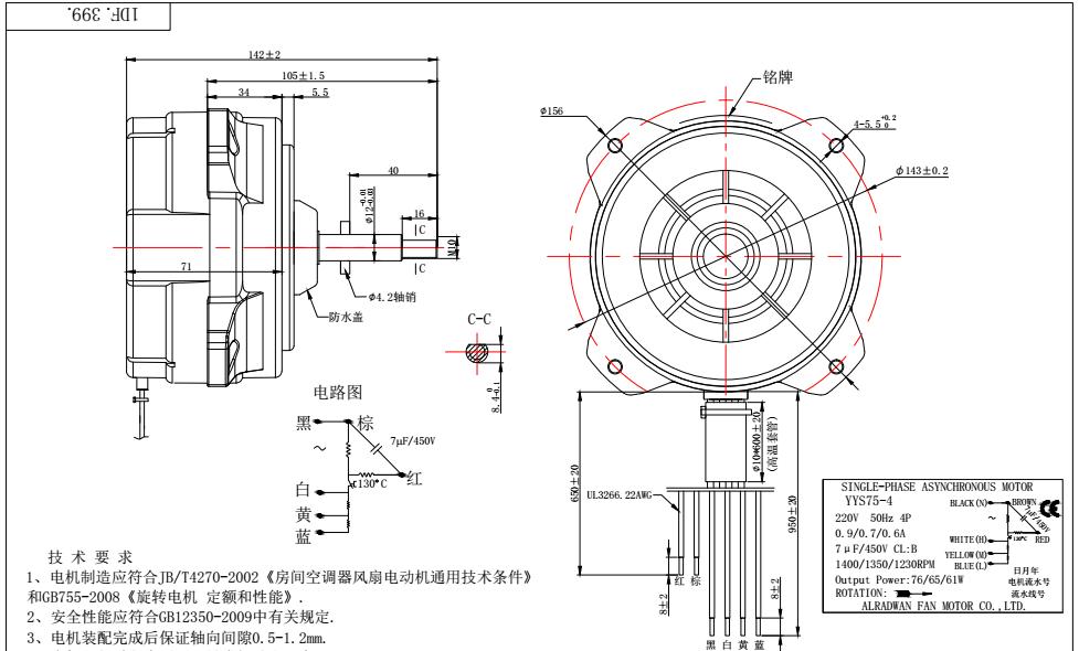 Elco Type Shaded Pole Motor Freezer Fan Motor Buy Electric Fan