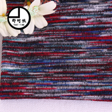 new electrical products T/R spandex yarn dyed jersey knitted cloth fabric for garment